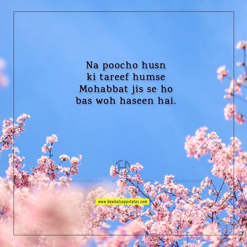 hindi tareef shayari