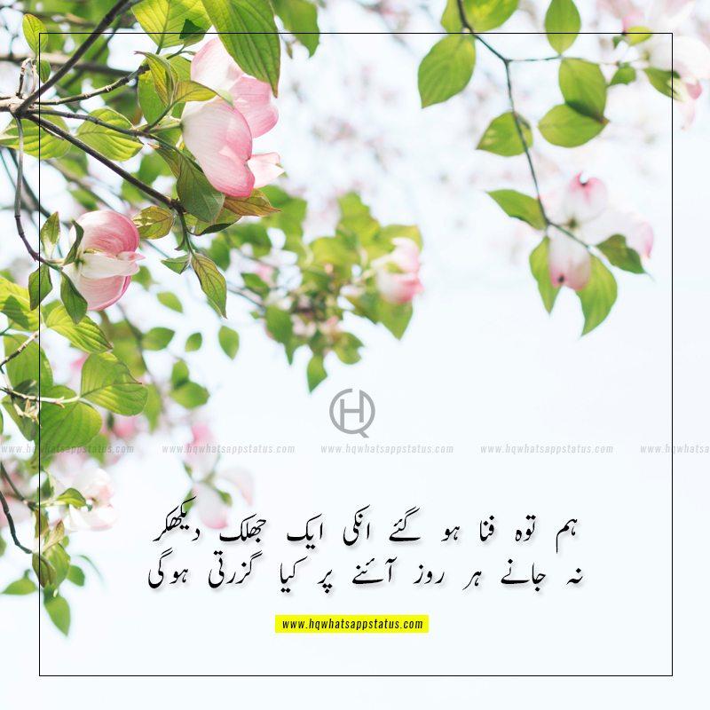 husn poetry