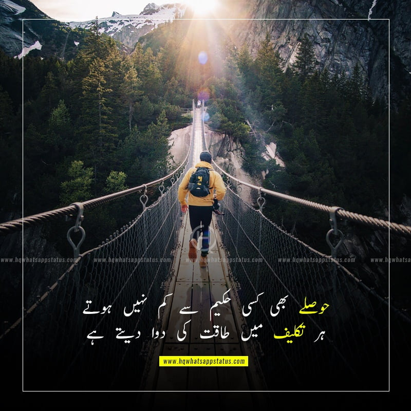 inspiration meaning in urdu