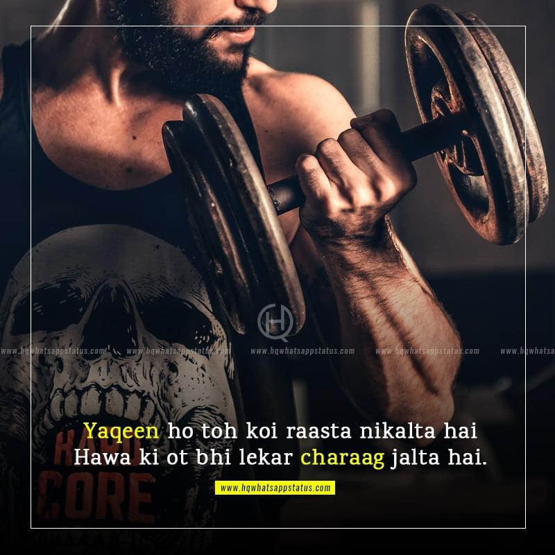 inspirational quotes hindi shayari