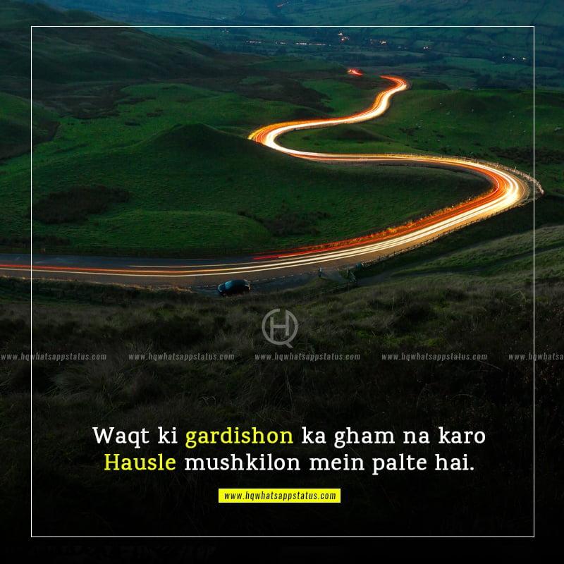 inspirational shayari by ghalib