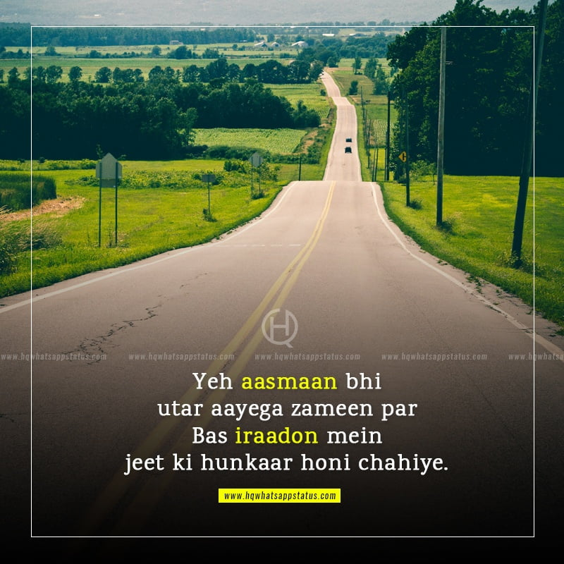 inspirational shayari hindi