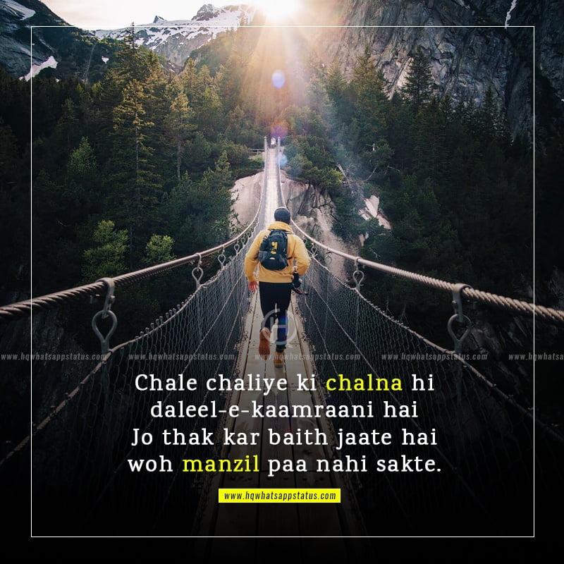 inspirational urdu poetry