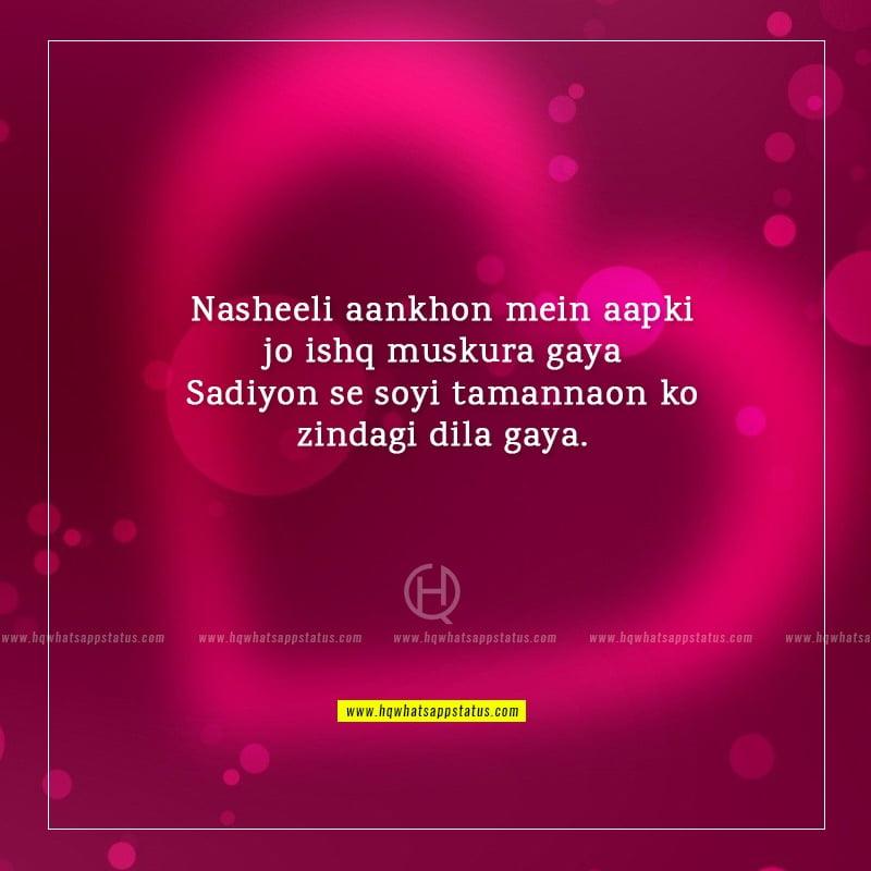 khubsurat aankhen poetry
