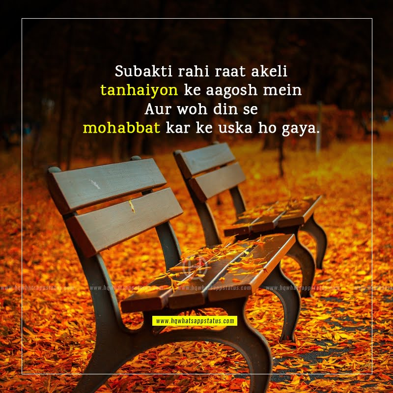 love alone poetry