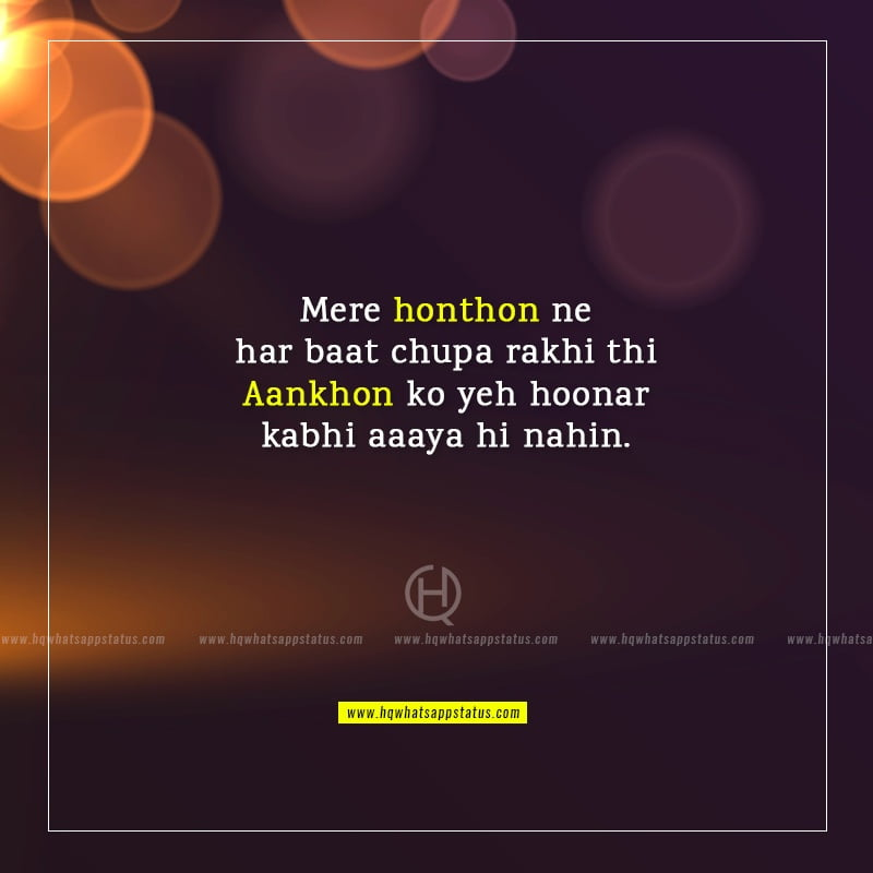 love urdu poetry on eyes