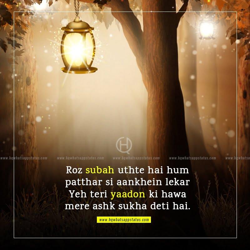 love yaad shayari