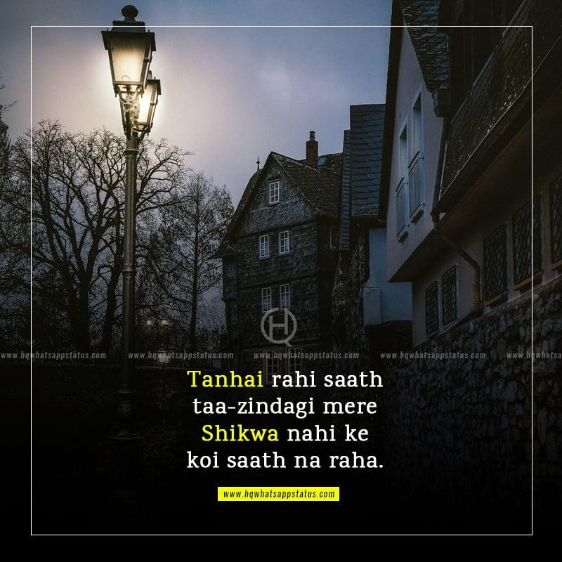 main aur meri tanhai poetry