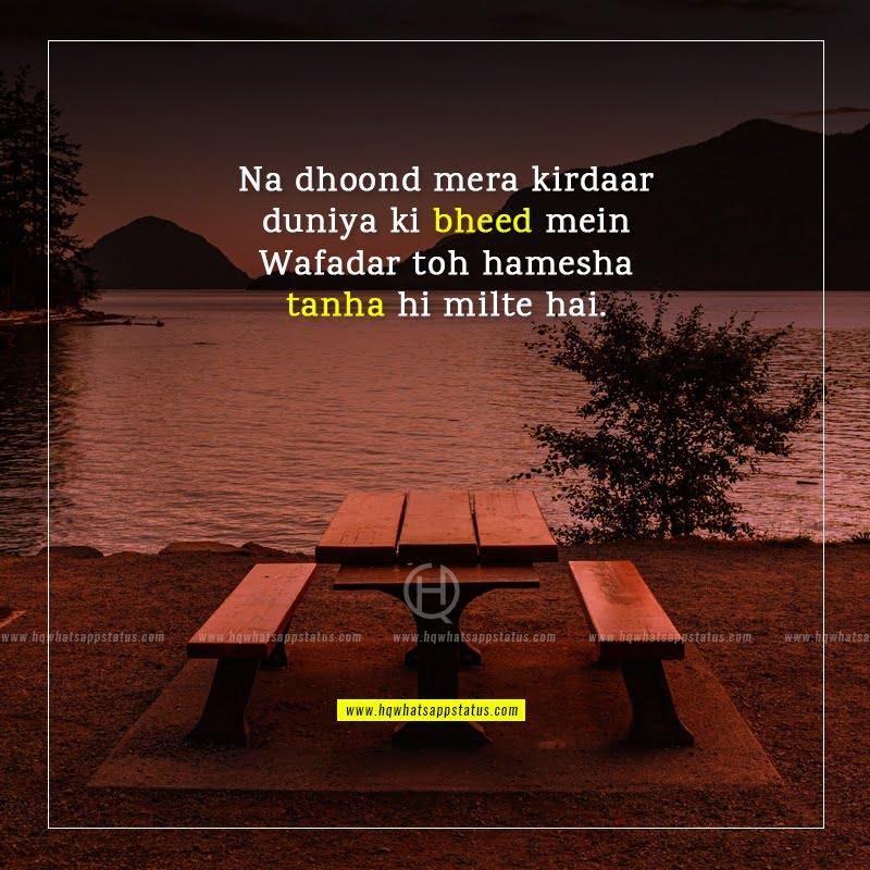 main or meri tanhai poetry