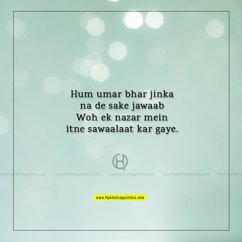 meri ankhain poetry