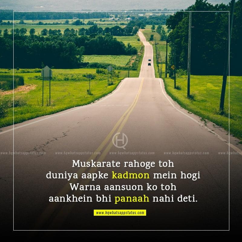 mirza ghalib motivational shayari