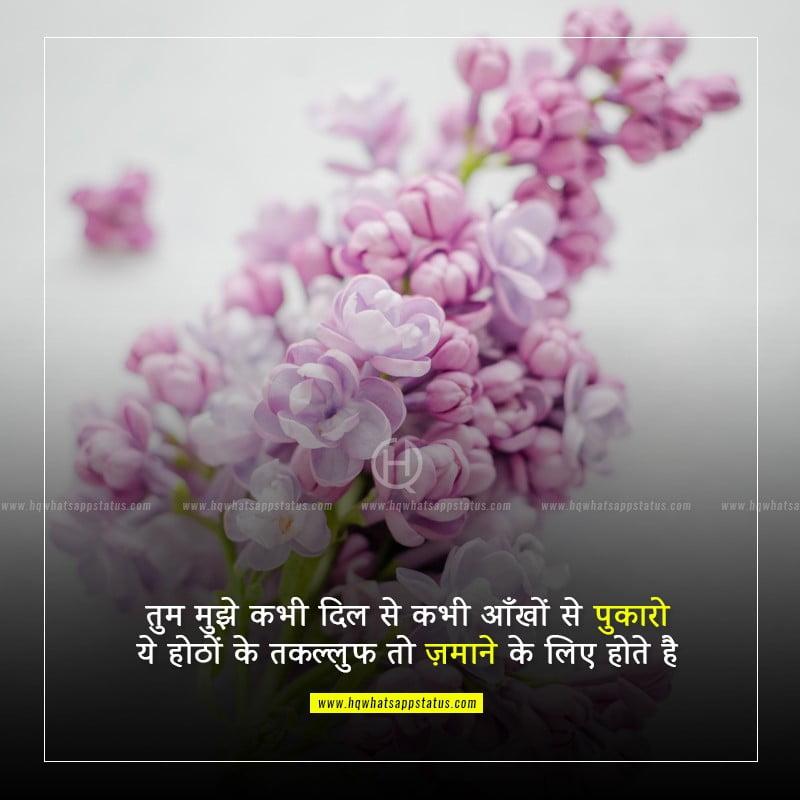 mirza ghalib romantic shayari