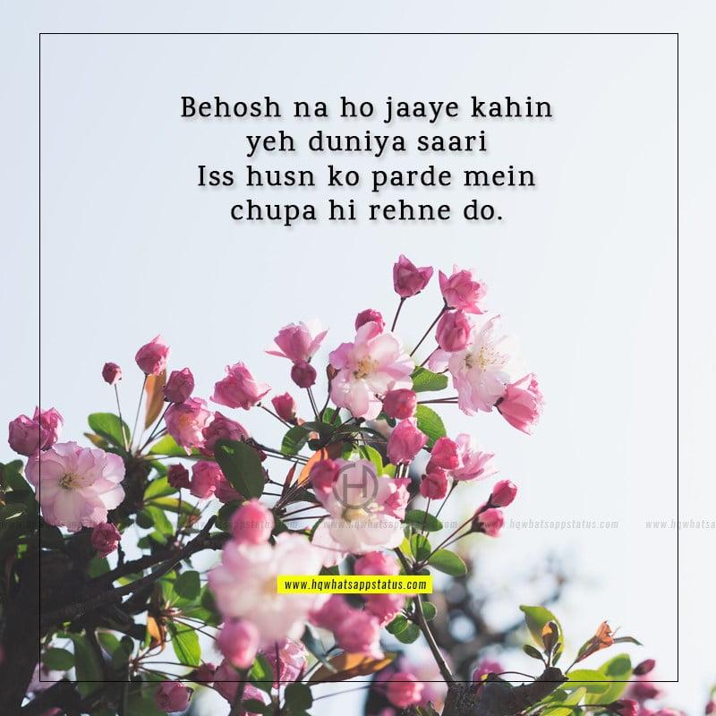 mirza ghalib shayari on beauty