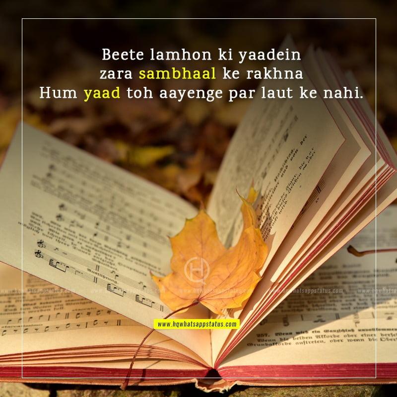 missing shayari in hindi
