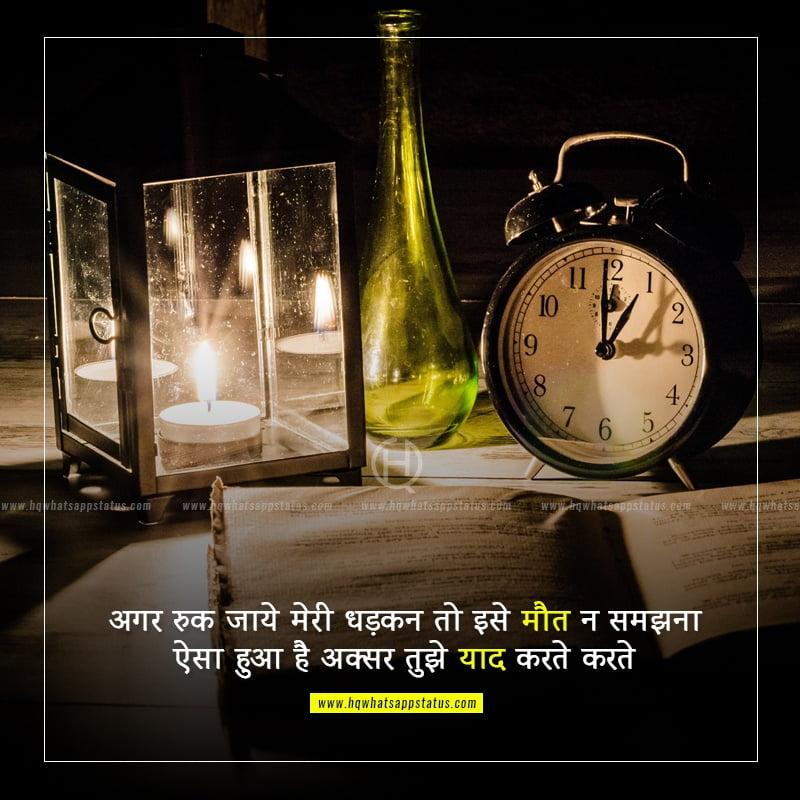 missing someone shayari in hindi