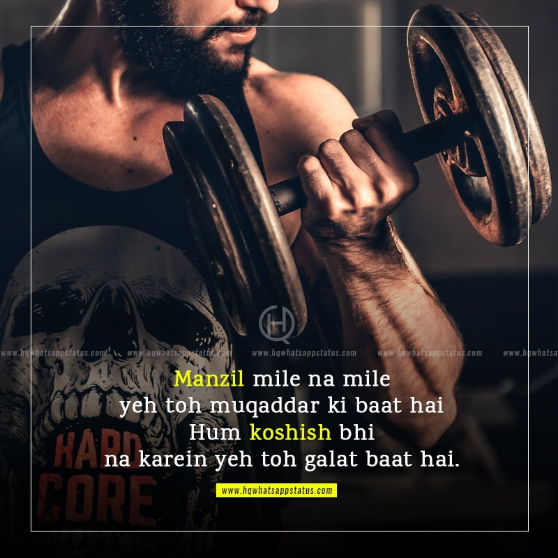 motivational hindi shayari collection