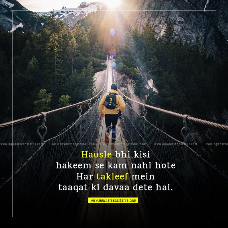 motivational hindi shayari on life