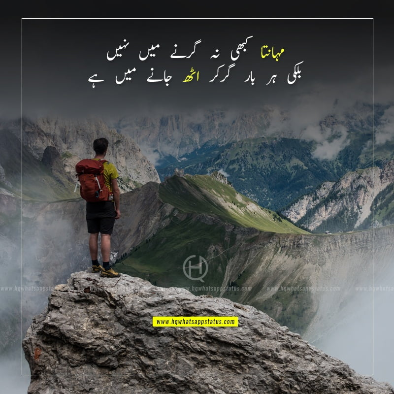 motivational poetry for students