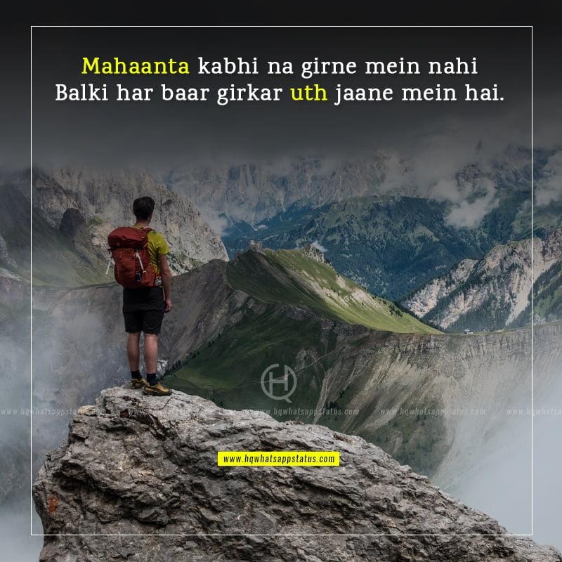 motivational poetry of iqbal