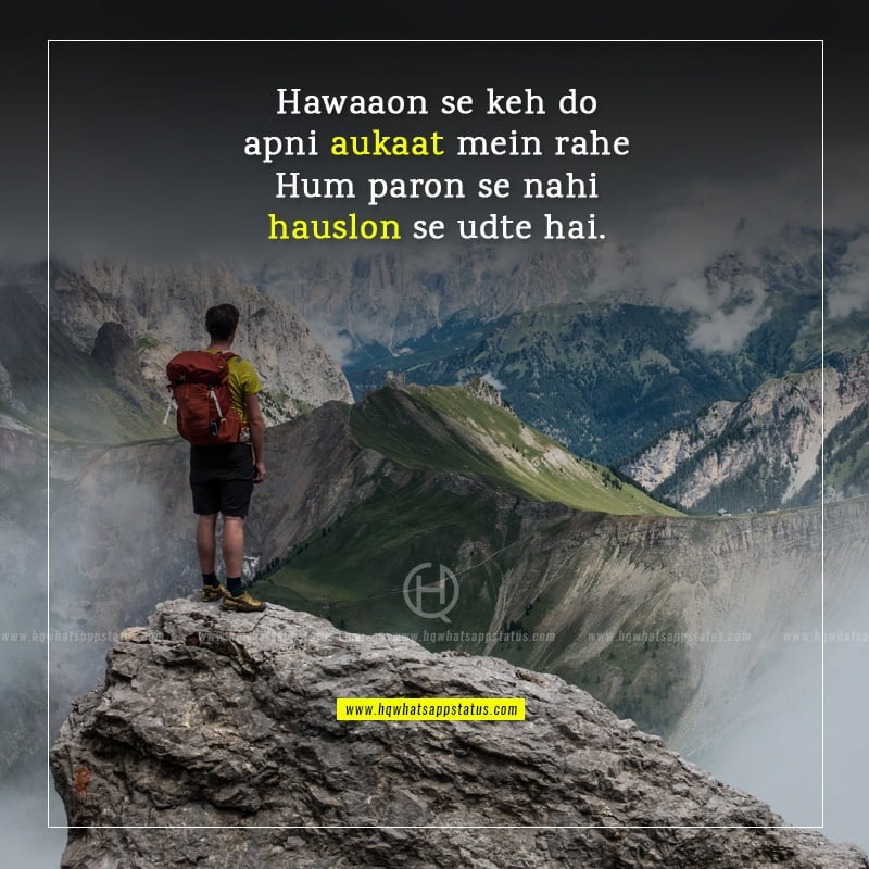 motivational quotes shayari