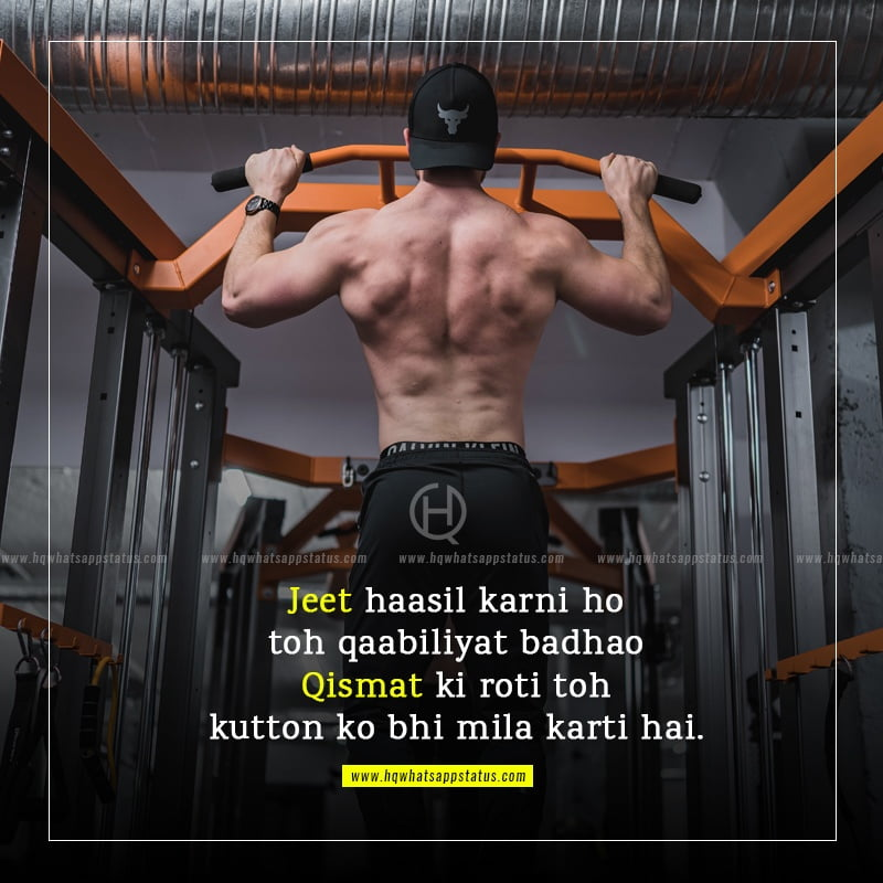 motivational shayari in hindi language