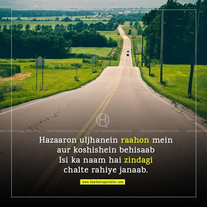 motivational shayari in hindi on life