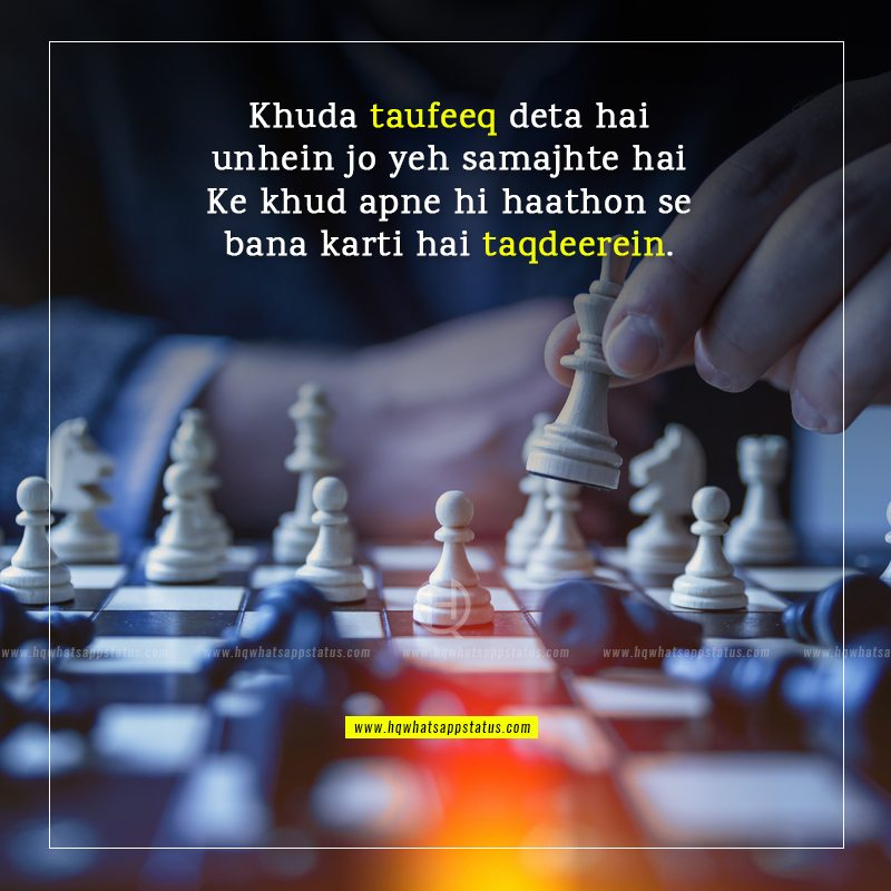motivational shayari in hindi with images