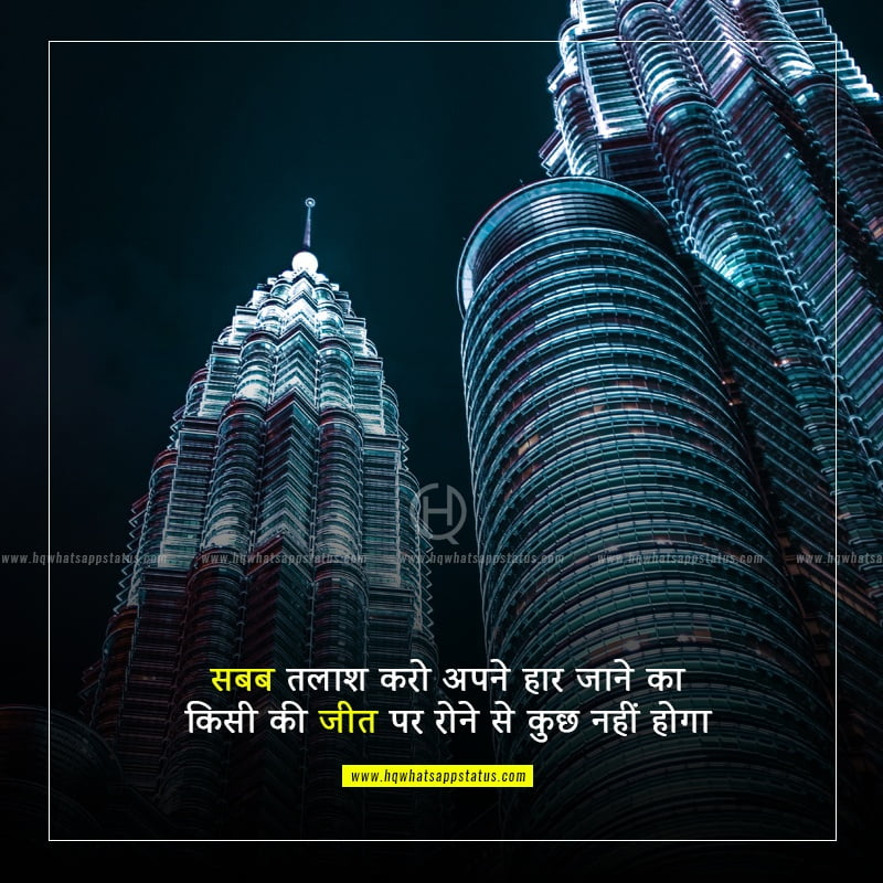 motivational shayari inspirational shayari encouragement in hindi