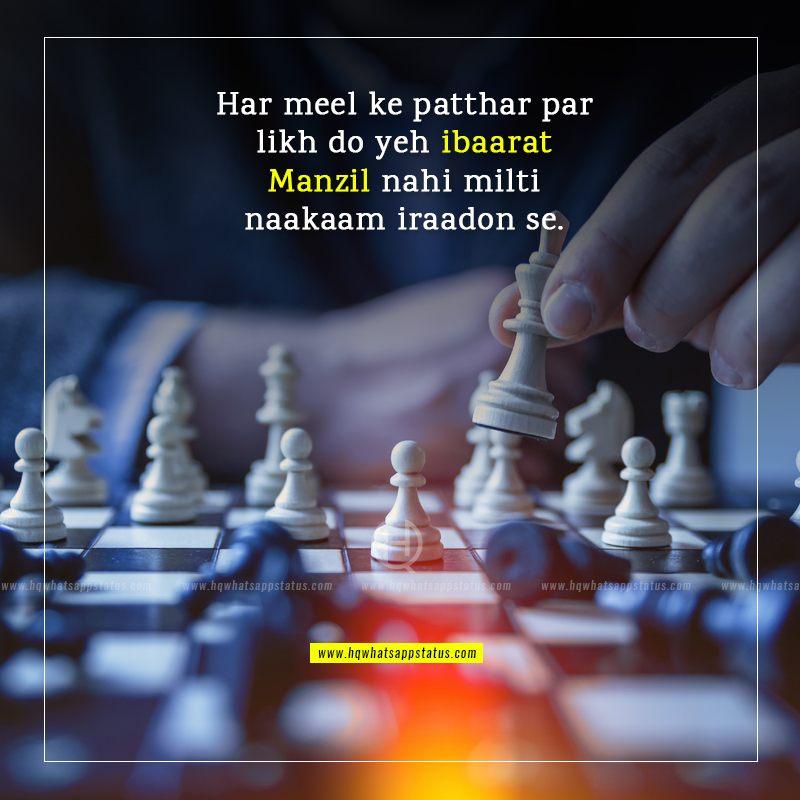 motivational shayari of dushyant kumar