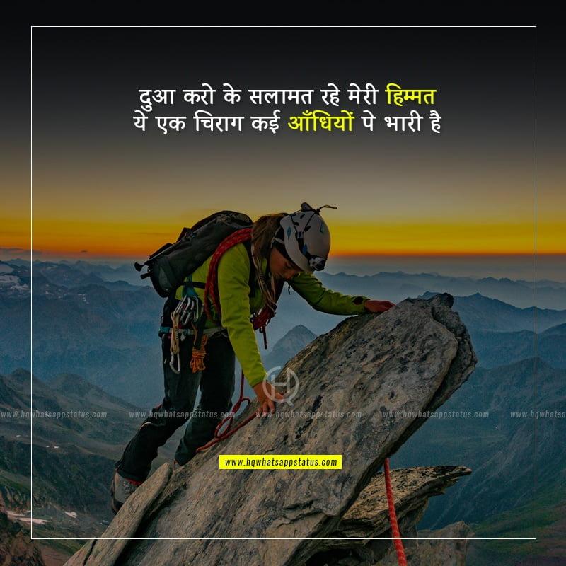 motivational shayari on dreams in hindi