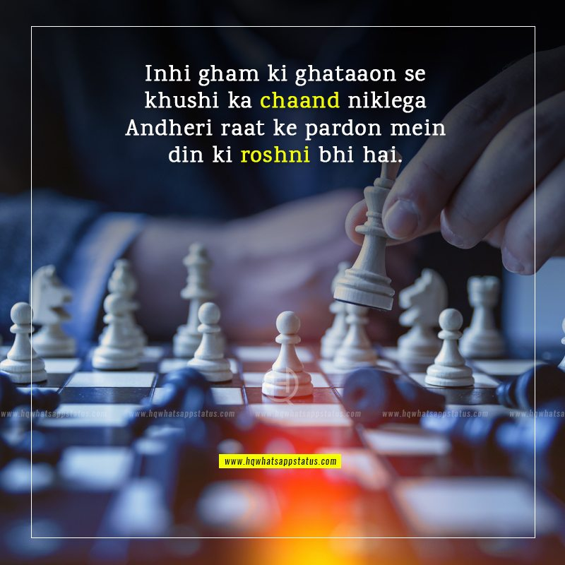 motivational shayari on success in hindi