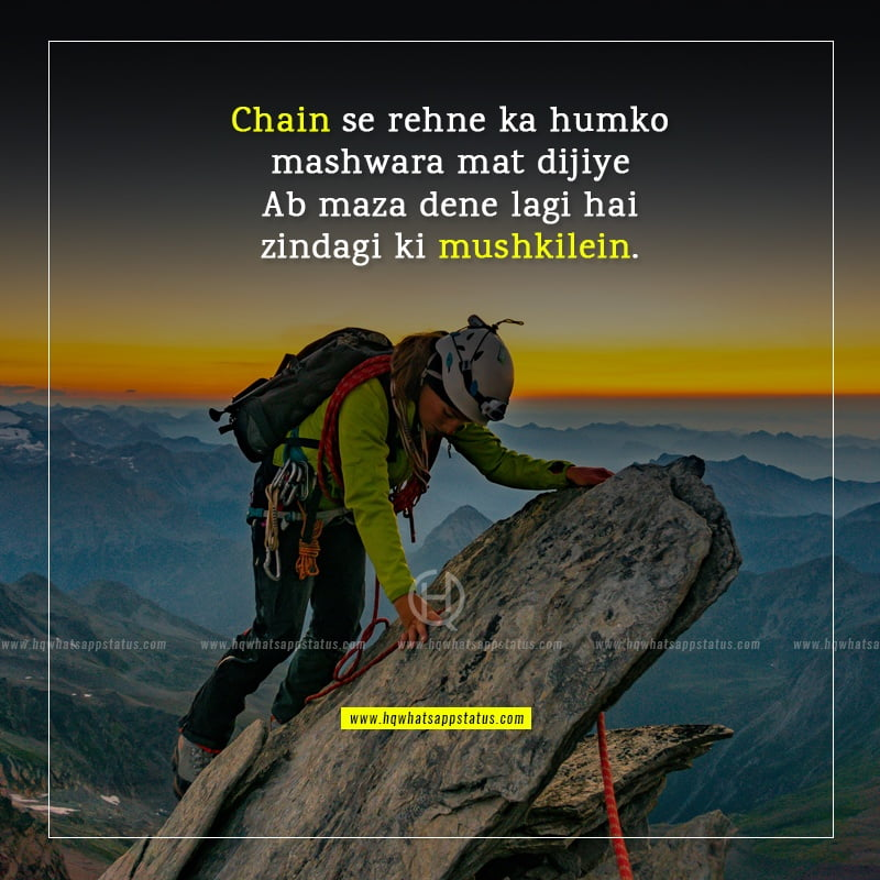 motivational shero shayari