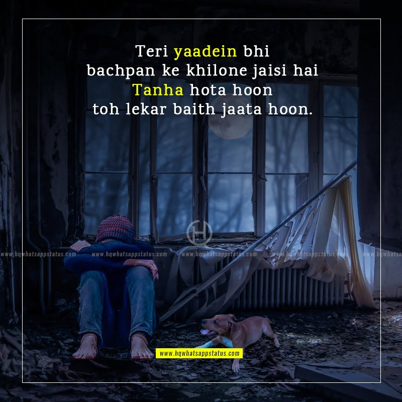 mujhe tum yaad aate ho poetry