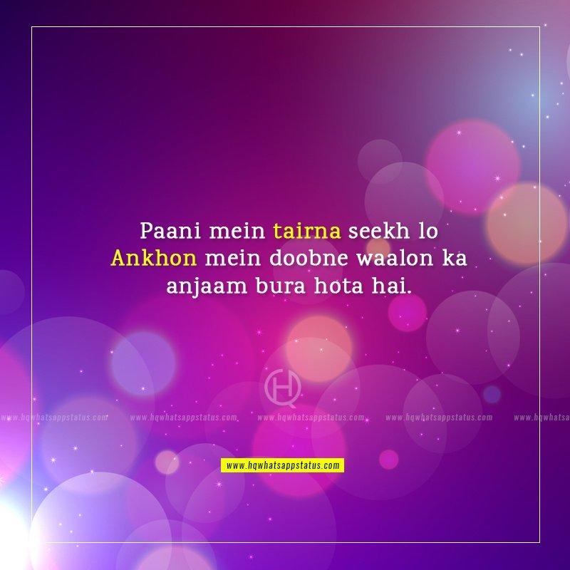 nasheeli aankhen poetry