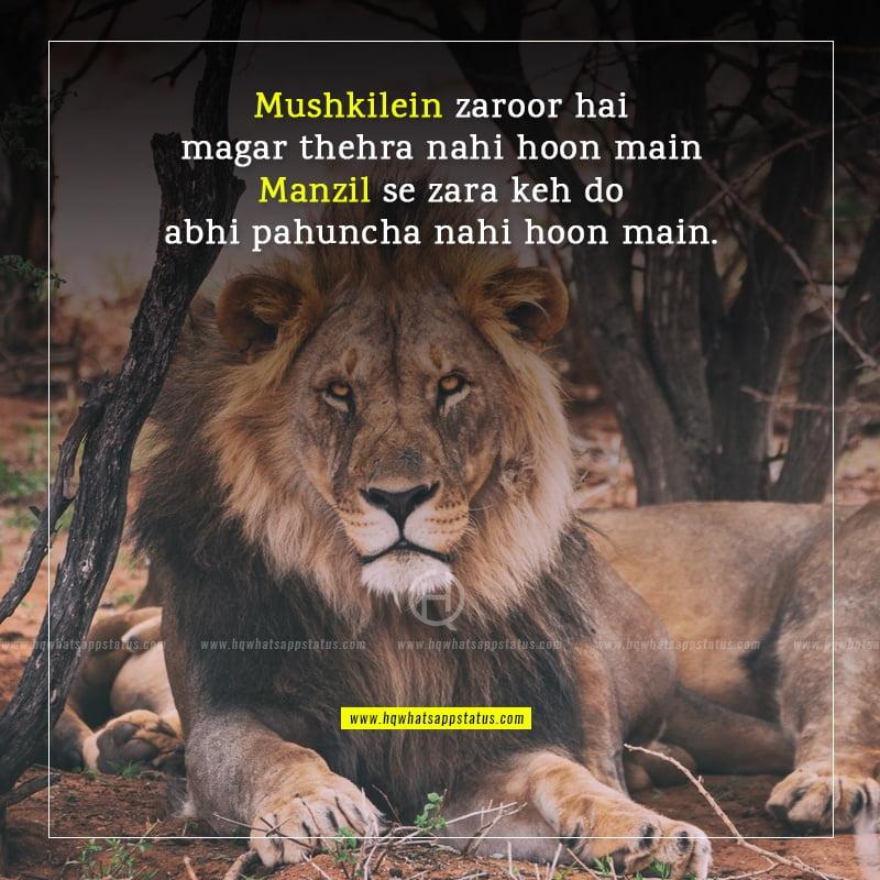 navjot singh sidhu motivational shayari in hindi
