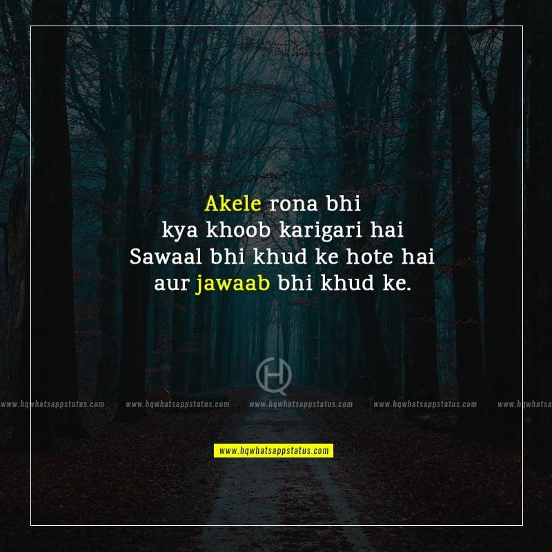 pic poetry sad alone