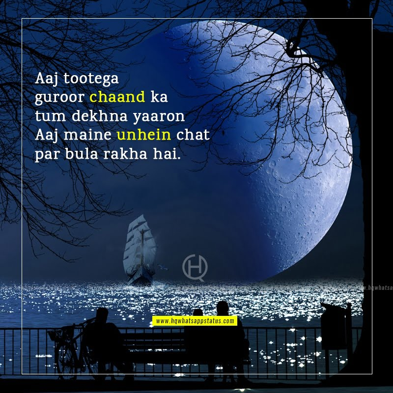 poetry about chand