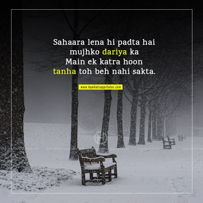 poetry about tanhai