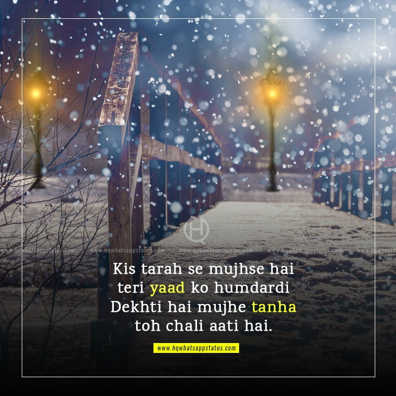 poetry about yaad in urdu