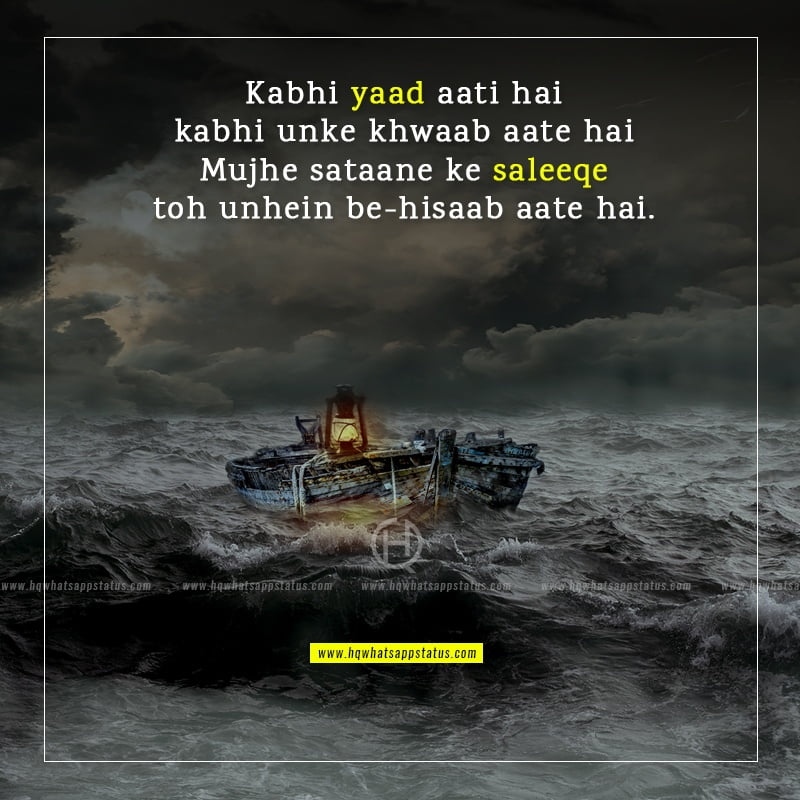 poetry about yaadein