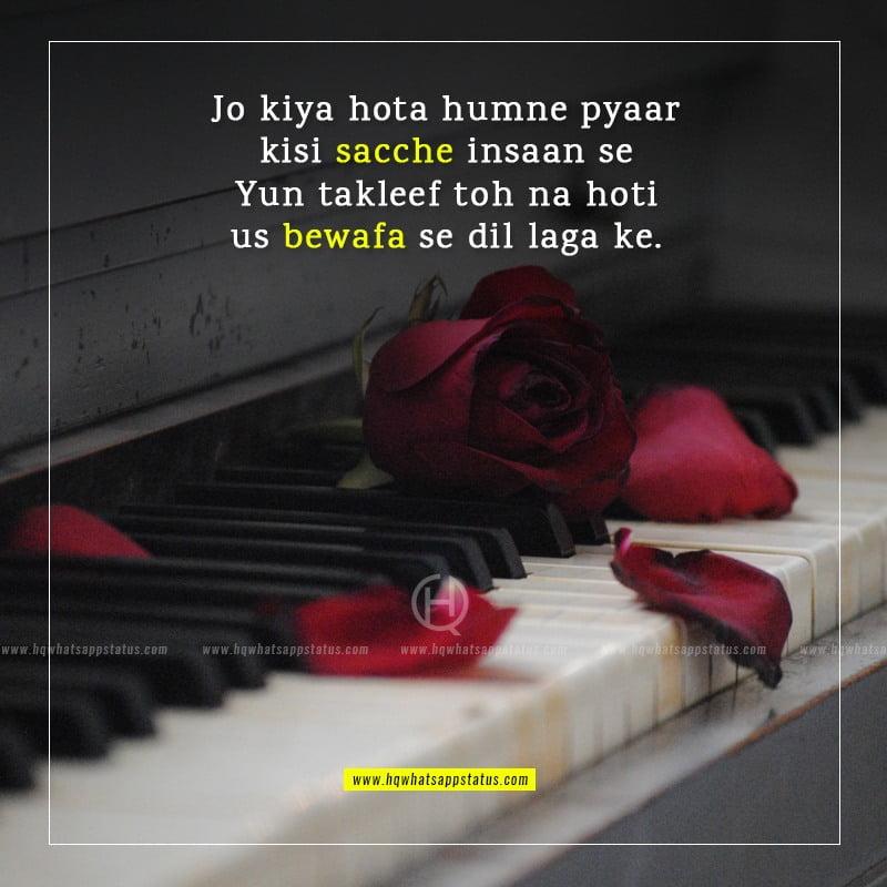poetry in urdu 2 lines bewafa english