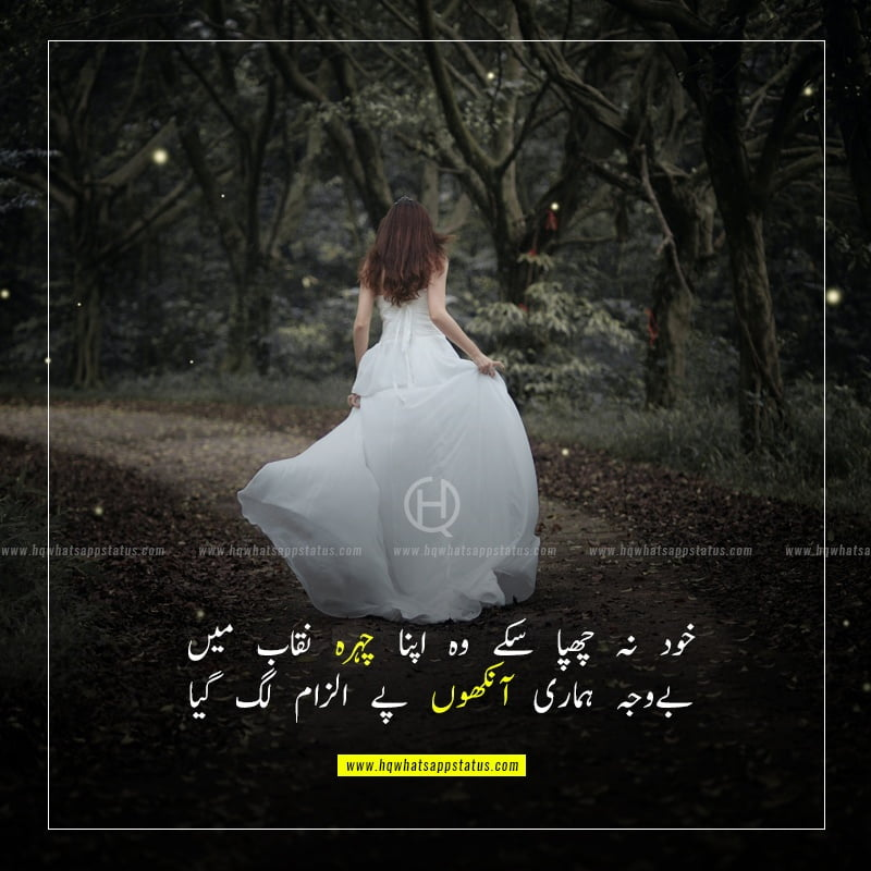poetry on beauty of girl