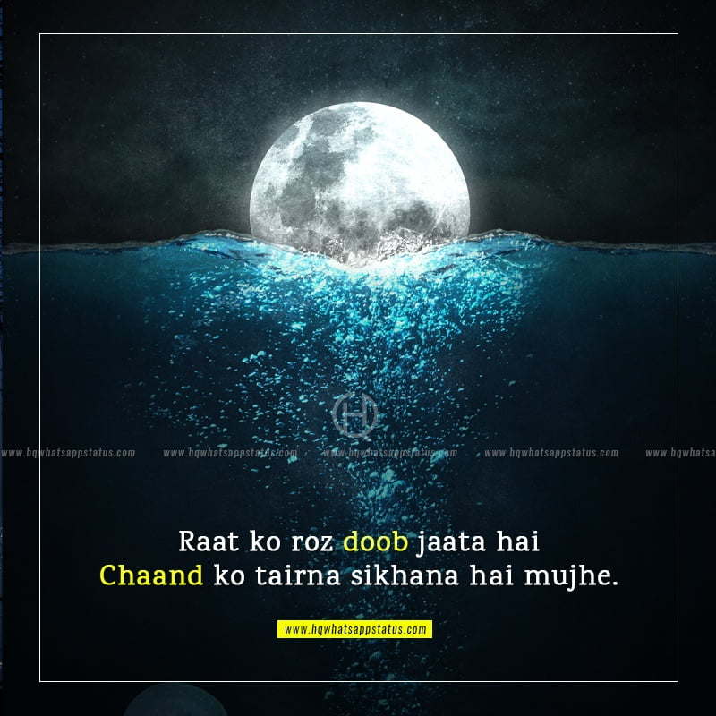 poetry on chand