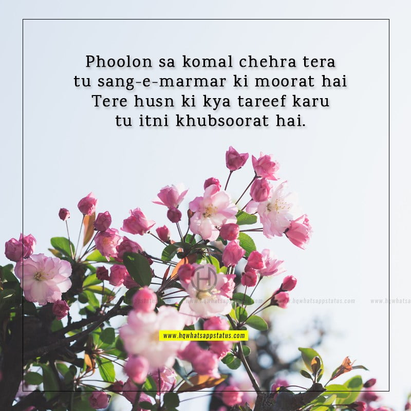 poetry on husn