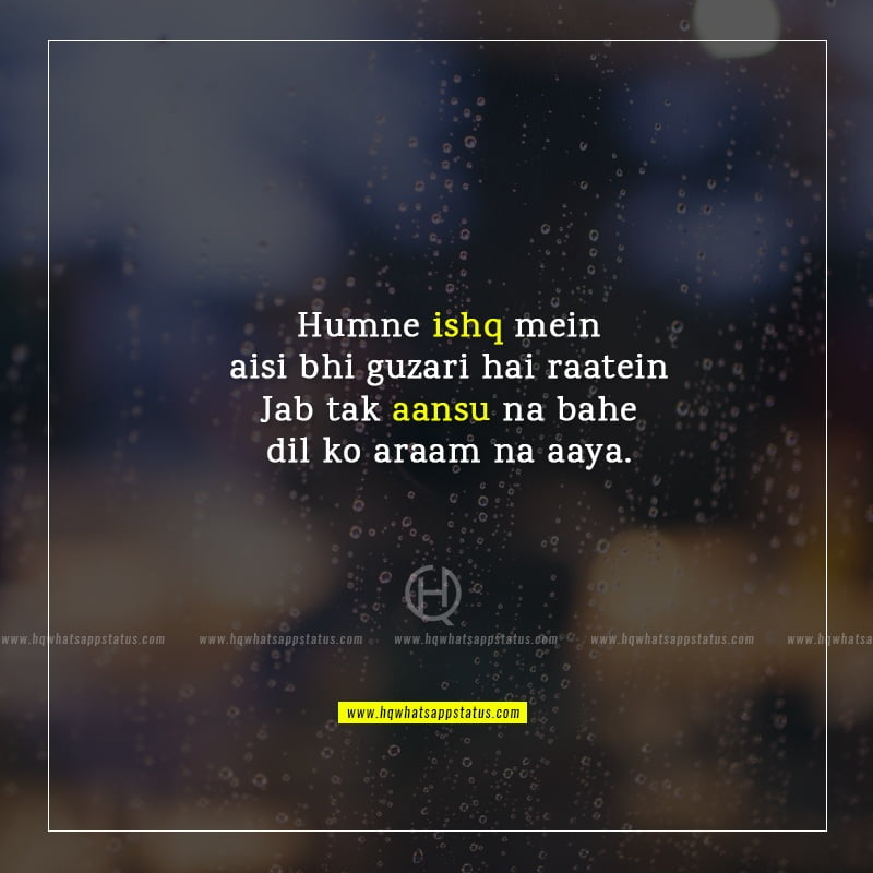 poetry on tears