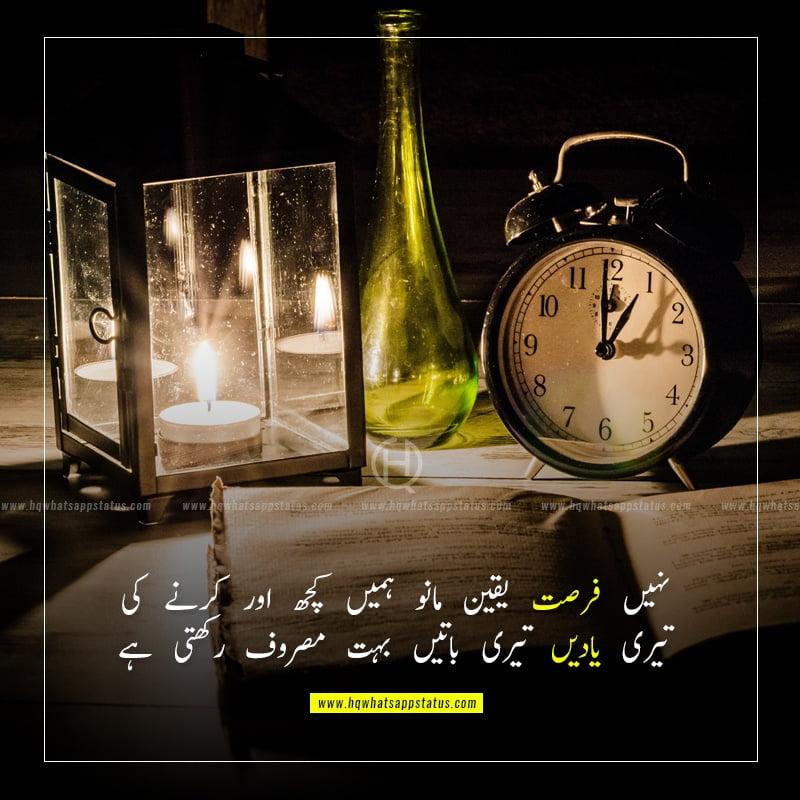 poetry on yaad in urdu