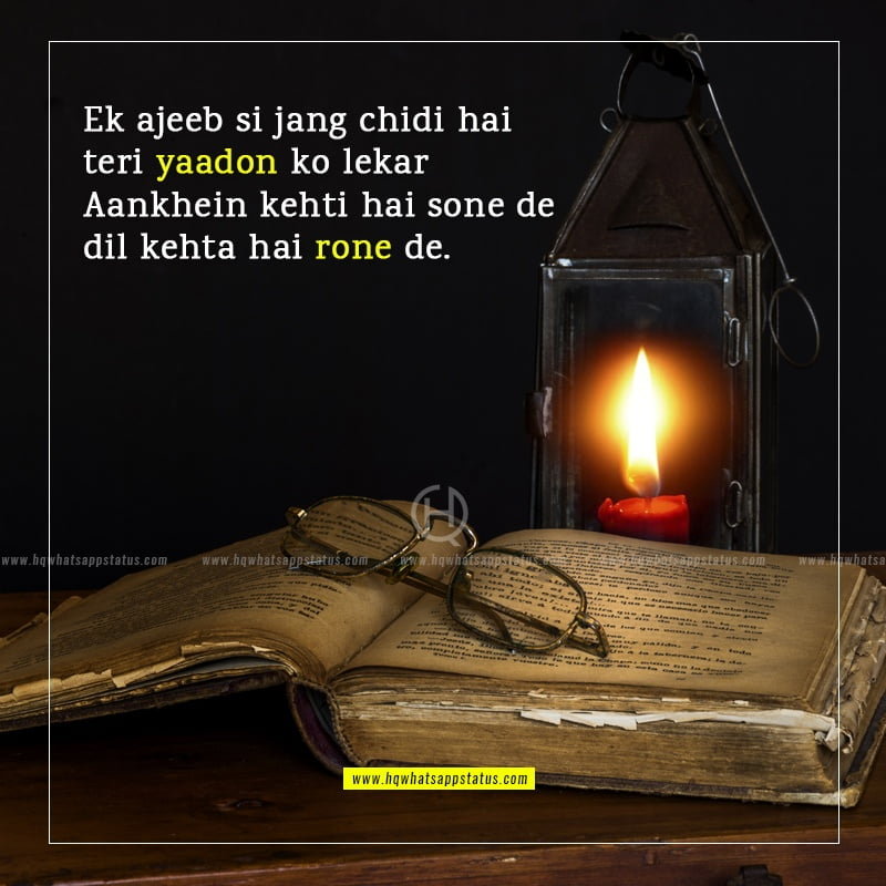 poetry on yaad
