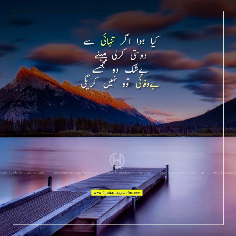 poetry tanhai