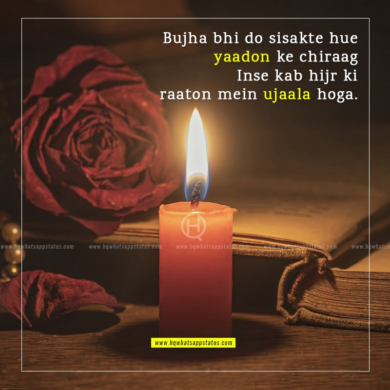 poetry yaadein