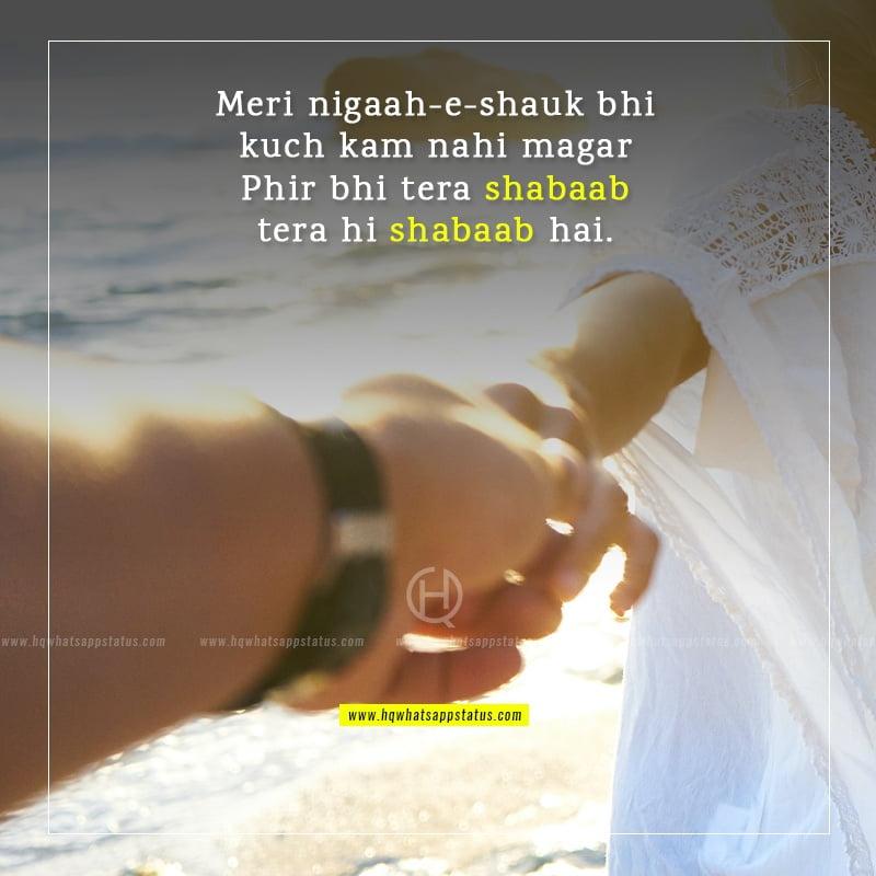 punjabi romantic poetry